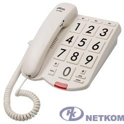 RITMIX RT-520 ivory Телефон проводной[повтор. набор, регулировка уровня громкости, световая индикац]