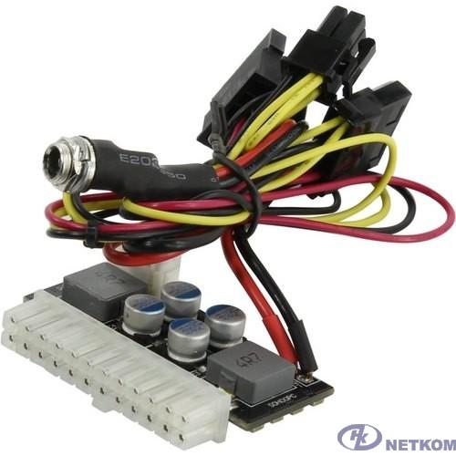 GameMax GM-120 Адаптер питания  (переходник 24-pin в комплекте) (DC-ATX 120W POWER SUPPLY)