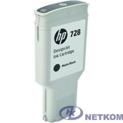 HP F9J68A Картридж  №728, Matte Black {DJ T730/830 (300 мл.)}