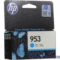 HP F6U12AE Картридж струйный №953, Cyan {OJP 8710/8715/8720/8730/8210/8725 (700стр.)}