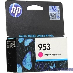 HP F6U13AE Картридж струйный №953, Magenta {OJP 8710/8715/8720/8730/8210/8725 (700стр.)}