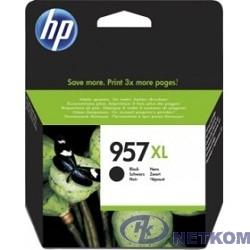 HP L0R40AE Картридж струйный №957XL черный {OJP 8710/8720/8730/8210 (3000стр.)}