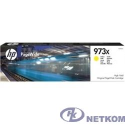 HP F6T83AE Картридж струйный №973XL, Yellow {PW Pro 477dw/452dw (7000стр.)}