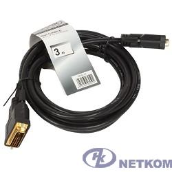 TV-COM Кабель DVI-D Dual link 25M/25M, экран, феррит.кольца, 3м  (CG441D-3M) [6926123462591]
