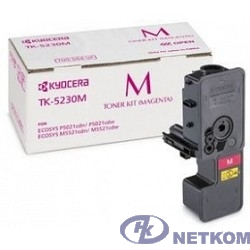 Kyocera-Mita TK-5230M Тонер-картридж, Magenta  {P5021cdn/cdw, M5521cdn/cdw (2200стр)}