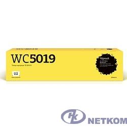 T2 006R01573 Картридж для Xerox WC 5019/5021, 9K