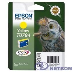 EPSON C13T07944010 T0794 Картридж желтый повышенной ёмкости для  P50/PX660 , {cons ink}