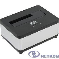 "AgeStar 3UBT7 (SILVER) Докстанция 2,5""/3,5"" SATAIII AgeStar 3UBT7 (SILVER) USB 3.0, пластик, серебристый"