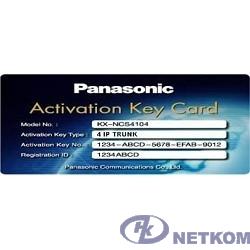 Panasonic KX-NSE(M)201W код активации для использования 8 каналов на станции dect KX-NSE201W