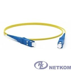 Hyperline FC-S2-9-SC/UR-SC/UR-H-2M-LSZH-YL Патч-корд волоконно-оптический (шнур) SM 9/125 (OS2), SC/UPC-SC/UPC, 2.0 мм, simplex, LSZH, 2 м