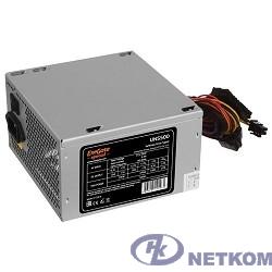 Exegate ES261569RUS Блок питания 500W Exegate Special UNS500, ATX, 12cm fan, 24p+4p, 6/8p PCI-E, 3*SATA, 2*IDE, FDD