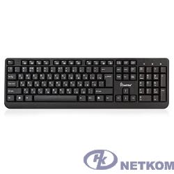 Клавиатура проводная мультимедийная Smartbuy ONE 208 USB черная [SBK-208U-K]