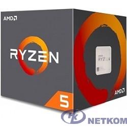 CPU AMD Ryzen 5 1600 BOX {3.4/3.6GHz Boost, 19MB, 65W, AM4} [YD1600BBAEBOX]