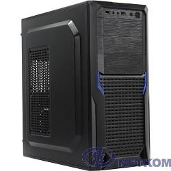PowerCool S2012BK Корпус (500 W)