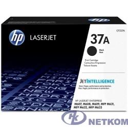HP CF237A Картридж Black  {M608/609/631/632, (11000 стр)}