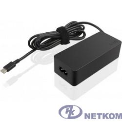 Lenovo 65W [4X20M26272] Standard AC Adapter (USB Type-C) for (TP13, P51s. T470/470s/570. TP Yoga 370, X1 Carbon 5th Gen, X270)