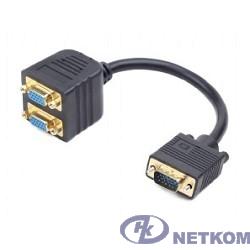 Cablexpert CC-VGAX2-20CM Разветвитель VGA Cablexpert CC-VGAX2-20CM, HD15M/2x15F, 1 компьютер - 2 монитора