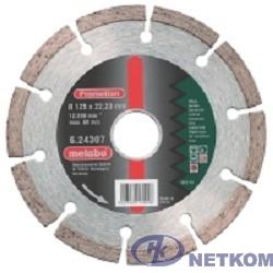Metabo Алмазный круг 125x22,23 мм универсальный [624307000]