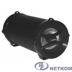 Акустическая портативная система KS-is (KS-329Black)