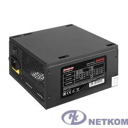 Exegate EX260638RUS Блок питания 400W Exegate 400PPE, ATX, black, APFC, 12cm, 24p+4p, PCI-E, 3*IDE, 5*SATA, FDD