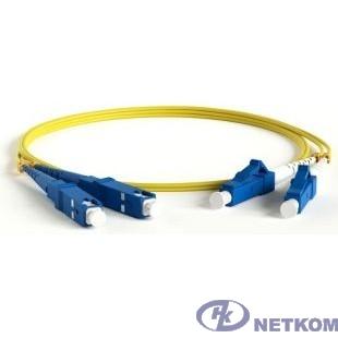 Hyperline FC-D2-9-SC/UR-SC/UR-H-3M-LSZH-YL Патч-корд волоконно-оптический (шнур) SM 9/125 (OS2), SC/UPC-SC/UPC, 2.0 мм, duplex, LSZH, 3 м