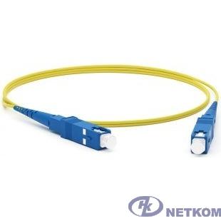 Hyperline FC-S2-9-SC/UR-SC/UR-H-1M-LSZH-YL Патч-корд волоконно-оптический (шнур) SM 9/125 (OS2), SC/UPC-SC/UPC, 2.0 мм, simplex, LSZH, 1 м