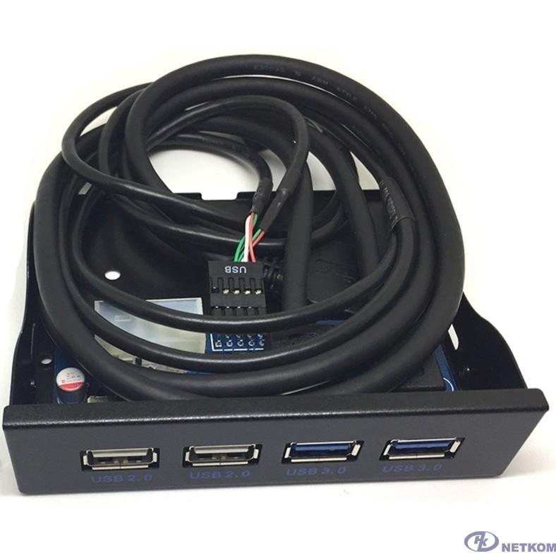 Espada Планка на переднюю панель USB3.0-2 порта + USB2.0-2 порта (EFr4Usb2&3) (41918)