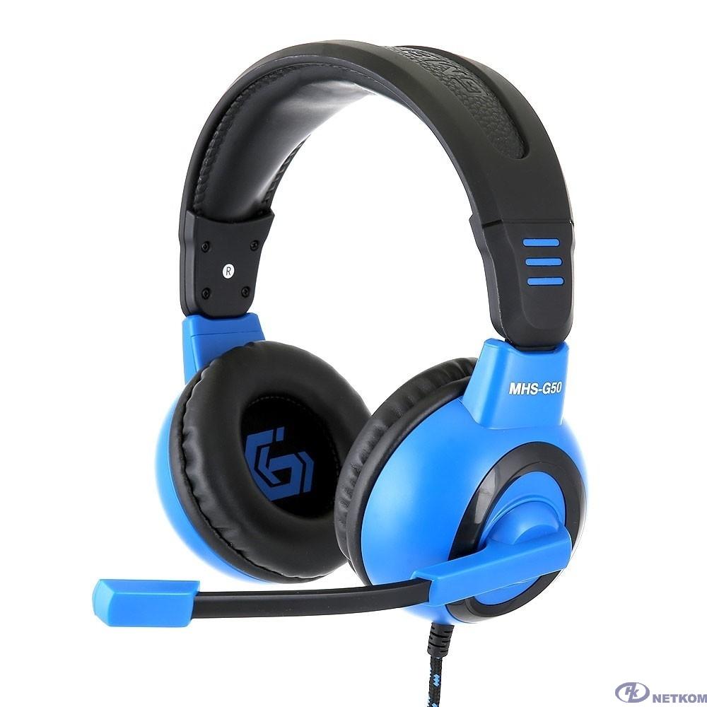 "Gembird MHS-G50, код ""Survarium"", черн/син, рег. громкости, откл. мик, кабель 2.5м"