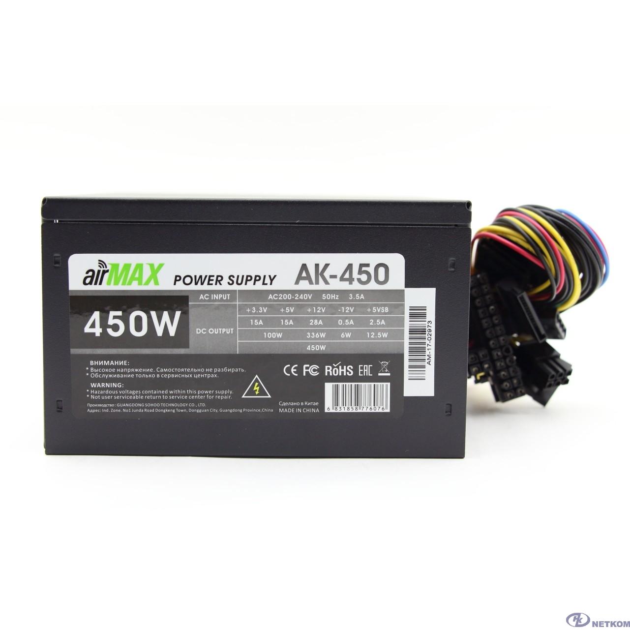 AirMax AK-450W Блок питания 450W ATX (24+4+6пин, 120mm (SCP)\(OVP)\(OCP)\(UVP)\ATX 12V v.2.3)