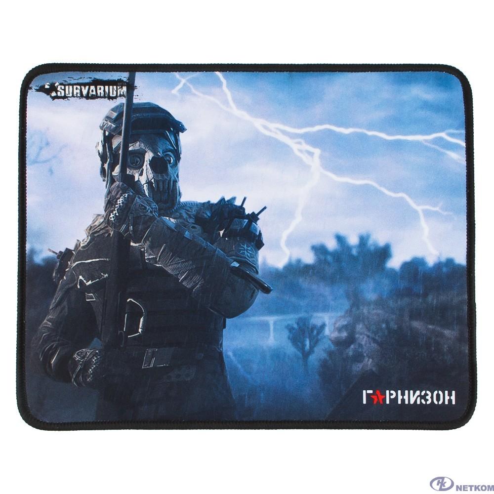 Коврик для мыши Гарнизон GMP-100, игровой, дизайн-  игра Survarium, ткань/резина, размеры 200 x 250
