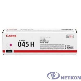 Canon Cartridge 045H M 1244C002 Картридж для i-SENSYS MF630. Пурпурный. 2 200 страниц  (GR)