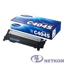 Samsung CLT-C404S Тонер Картридж голубой для Samsung SL-C430/SL-C480 (1000стр.) (ST974A)