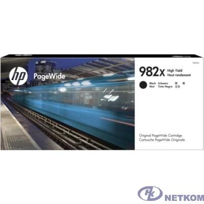 HP T0B30A Картридж 982X High Yield, Black {765/780/785,  (16000 стр.)}