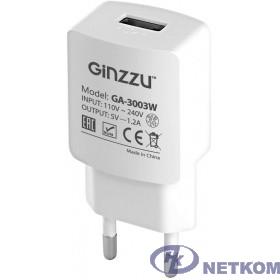 GINZZU GA-3003W, СЗУ 5В/1200mA, USB, белый