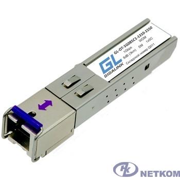 GIGALINK GL-OT-SG08SC1-1310-1550-D Модуль