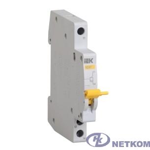 Iek MVA01D-KS-1 Контакт состояния КС47 новая серия на DIN-рейку ИЭК