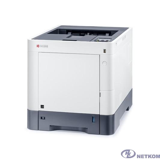 Kyocera ECOSYS P6230cdn 1102TV3NL0/1102TV3NL1