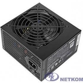 Cooler Master MasterWatt Lite 500W (MPX-5001-ACABW-ES)