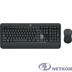 920-008686 Logitech Клавиатура + мышь MK540 Advanced, USB, беспроводной, черный