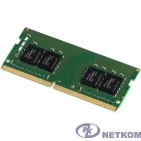 Kingston DDR4 SODIMM 8GB KVR26S19S8/8 PC4-21300, 2666MHz, CL19