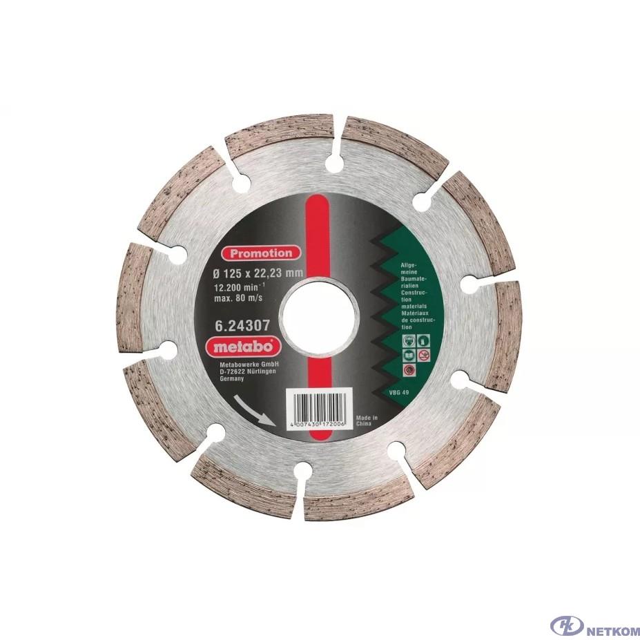 Metabo Алмазный круг 180x22,23 мм универсальный [624309000]