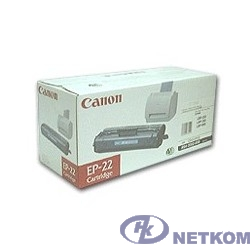 Canon EP-22 1550A003 Картридж для (HP C4092A) для HP1100, LBP 800/810/1120, Черный, 2500стр.