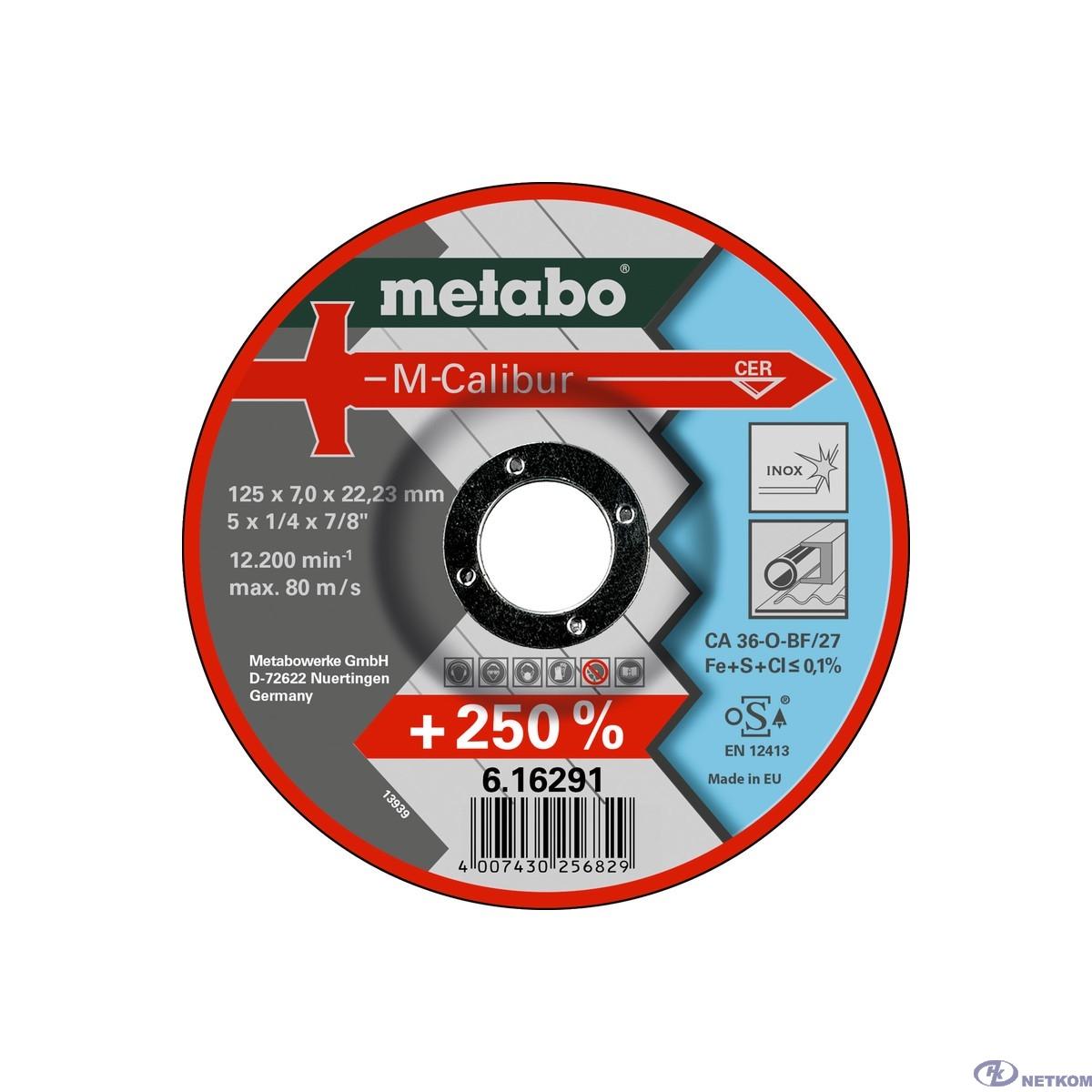 Metabo Круг обдир. M-Calibur125x7,0мм,керам.зерно [616291000]