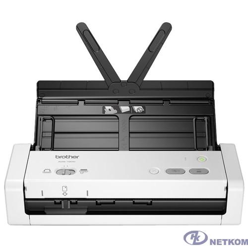 Сканер Brother ADS1200, A4, 25 стр/мин, 1200 dpi, цветной, дуплекс,DADF20, USB