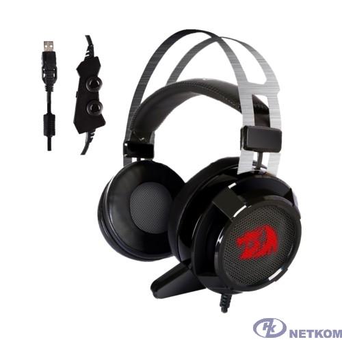Defender Siren 2 объемный звук 7.1, кабель 2 м Redragon [74830]