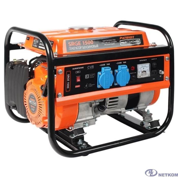PATRIOT Max Power SRGE 1500 Генератор бензиновый [474103125]