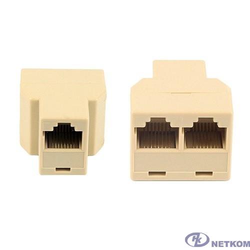 Cablexpert US-09A  Разветвитель RJ45 8P8C (розетка) -> 2x8P8C (розетки)