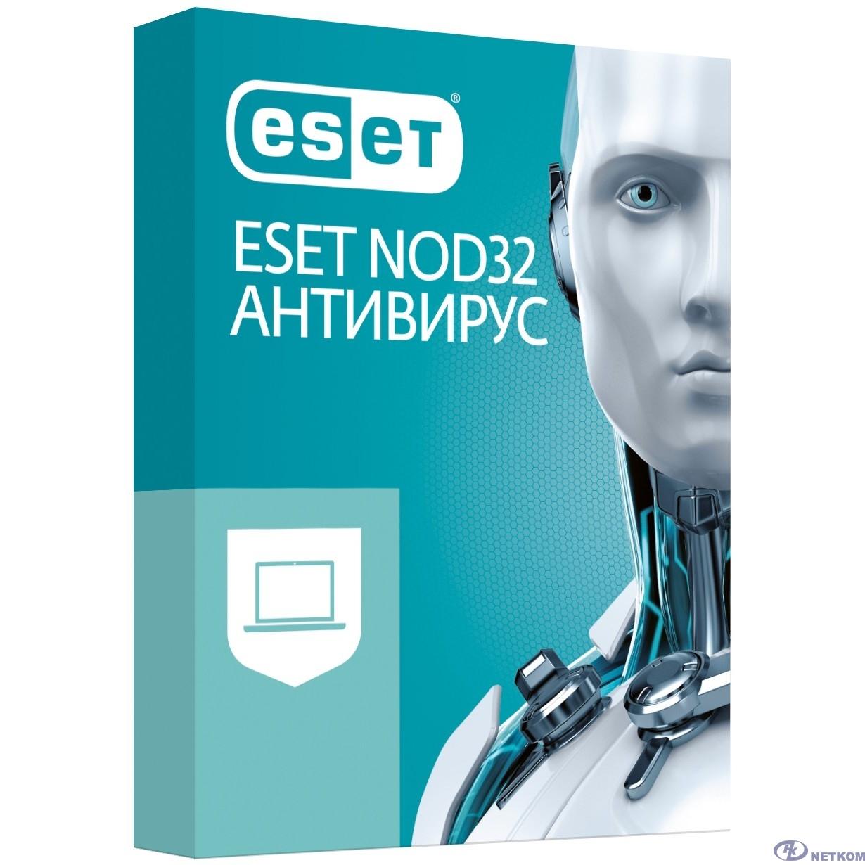 NOD32-ENA-NS(ABOX)-1-1 ESET NOD32 Антивирус - лицензия на 1 год на 1ПК [310978]