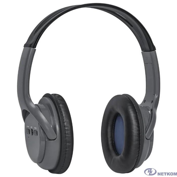 Defender FreeMotion B520 серый, Bluetooth  [63520]