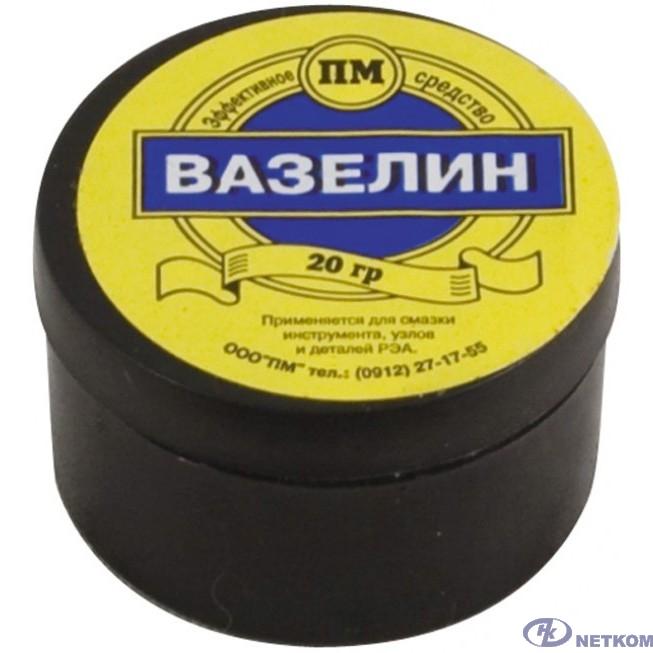 FIT РОС Вазелин технический, баночка 20 гр. [60634]